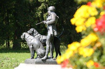 Der Lauscher im Kaiserpark, © www.badischl.at